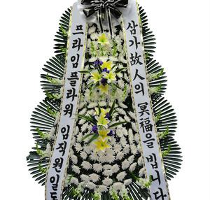 (김영란화환)정품3단화환3